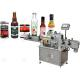 China Automatic Square Water Bottle Labeling Machine, Commercial Labeling Machine for sale