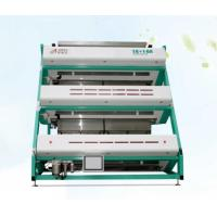 China Fully Automatic Tea Color Sorter Machine With Intelligent LED Control System manufacturer