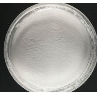 China Stable Chemical Antioxidants 425 CAS 88-24-4 For Polypropylene Resins for sale