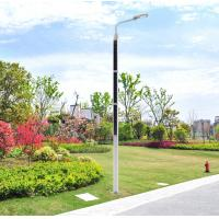 China Unique 15000LM Stand Alone Solar Powered intelligent Street Light Pole for sale