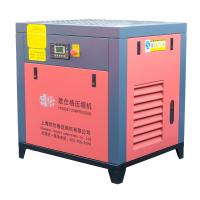 Oil - Injected Screw Air Compressor 7.5kw 10HP , Industrial Air Compressor With Ce Mark for sale