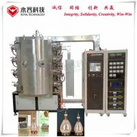 Metal Craft Ion Plating Machine / Zinc Alloy Brass Pvd Gold Plating Machine for sale