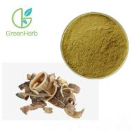 China Yellow 100% Natural Acacia Rigidula Extract Powder For Digestive Disorders for sale