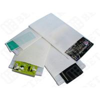 Lightest Weight Pearl Poly Bubble Envelope 330*380mm Mailing Bubble Pearlized Envelopes for sale