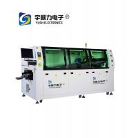 PC + PLC Control Solder Reflow Oven With Preheating Length 2000mm for sale