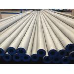 Stainless Steel Seamless Pipe , ASTM A312 TP304 , TP304L , TP316L , TP310S , SUS04 , SUS304L , SUS316L , 1.4404 , 6M for sale