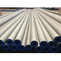China Stainless Steel Seamless Pipe, ASTM A312 TP304,TP304L,TP316L,TP310S,SUS04, SUS304L, SUS316L, 1.4404, 6M, for sale