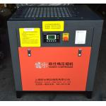 Compact Small Screw Air Compressor With Double Air End For Instruments for sale