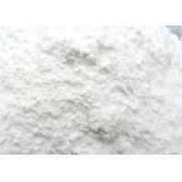 China Fumed Silica 300 Silica Hydrated for sale