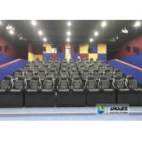 China Black 9D Movie Theater Dynamic Electric For Commercial Shopping Mall And Amusement Attraction for sale