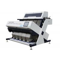 China Intelligent Rice Color Sorter Machine For Long Grain Parboiled Sticky for sale