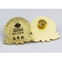 China Custom Graduation Engraved Medals Awards Pin Type For Teachers / Soldiers for sale