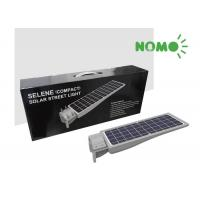 Compact Solar Led Garden Lights Remote Control Function Easy Installation for sale