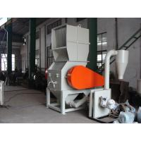 Automatic Plastic Crusher Machine Soundproof Good Performance 150-120kg/H for sale