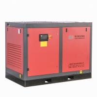 37KW 50HP 15-30% Energy Saving Two-Stage Industry Screw Air Compressor for sale
