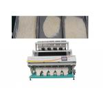 China 320 Channels Intelligent Rice Colour Sorter Machine With 5 Ton/H Capacity for sale