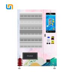 China Traditional Folding Fan Custom Metal Vending Machine Elegant Aluminium Door for sale