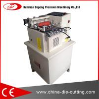China Excellent quality and resonable price rubber strip cutting machine supplier