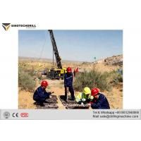 China 117kw Power Surface Core Drill Rig B-Size 1000m Drilling Depth CE ISO Certification for sale