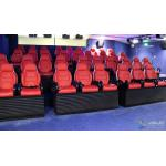 China Aesthetic Appearance 5D Cinema Theatre With Safety Belt And 3D Glasses For Amusement Park for sale