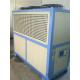 China Chiller Water Cooling Machine for sale