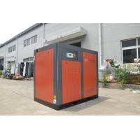 Voltage Adaptability Variable Speed Air Compressor 15KW Water Cooling Screw Air Compressors for sale