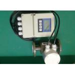 Divided Type Carbon Steel Electromagnetic Flow Meter DN15 for sale
