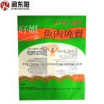Plastic Dumplings Storage Custom Packaging Bags Reusable With Window / Zipper for sale
