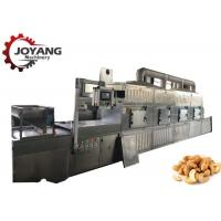 Induction Heat Treating Industrial Microwave Equipment High Frequency Almond Dryer for sale