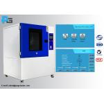 China SUS304 PLC IP Testing Equipment High Pressure Steam Fan Jet Nozzles Test Chamber for sale