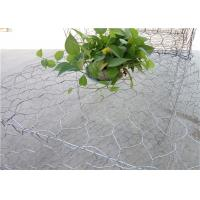Safety Reno Gabion Mattress , Gabion Wire Mesh Boxes For Slope Stabilization for sale