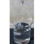 China Pharmaceutical Degree 100 Percent Silicone Oil Additive Dimethyl Silicone for sale