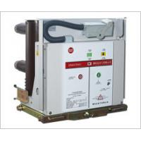 China High Voltage Indoor Vacuum Circuit Breaker 630A - 4000A for sale