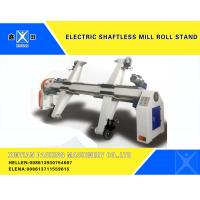 Semi - Automatic Electric Shaftless Mill Roll Stand Packaging Line 5KW for sale