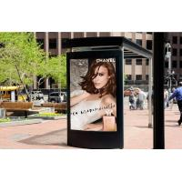 P2.571 Electronic Advertising Display Screen Led Light Box Display With 160º Viewing Angle for sale