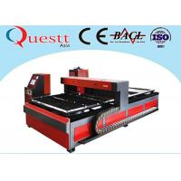 Fiber Laser Metal Cutting Machine 1000W With Imported IPG Laser Source ISO Approved for sale