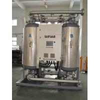 China Refrigerated Dryer Regenerative Desiccant Dryers For Ingersollrand , Sullair , Atlascopco , Gardener Denver, Kaiser supplier