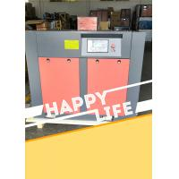 China 22kw 30HP Direct Driven Industrial Air Compressor Double Screw For Industry for sale