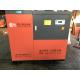 Belt Driven Screw Type Compact Air Compressor Machine 37KW 50HP with Inverter for Electronic Industry for sale