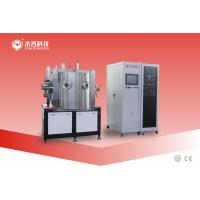 Pure Gold PVD Plating Machine, 24K Gold PVD Plating Equipment with CE Certified for sale
