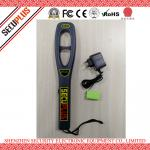 Durable Handheld Body Scanner SPM-2009 Sensitivity Adjust Knob With CE Approval for sale