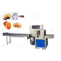 China Industrial Chocolate Bar Food Packing Machine , Cereal Bar Packaging Machine for sale