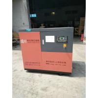 China 22KW 30HP Belt Driven Screw Type Air Compressor for kinds of  industry supplier
