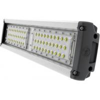 China IP66 Waterproof LED Highway Light , 130lm/W LED Tunnel Lamp With UL Approved for sale