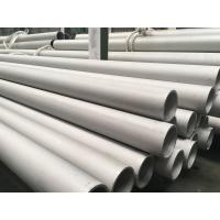 China Stainless Steel Seamless Pipe:DIN17456, DIN 17458, EN 10216-5 1.4301, 1.4307, 1.4404, cold drawing & rolling for sale