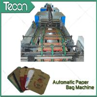 China Bevel Gear Full Automatic Paper Bag Making Machine with Siemens Screen Control for sale