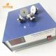 Ultrasonic Cleaner Generator 600W Used In Ultrasonic Cleaning Machine for sale