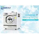 China Full Auto stainless steel Hotel Laundry washing Machines industrial washer machine for sale