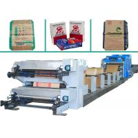 China High Speed Starch Food Paper Bag Forming Machine with PLC Control for sale