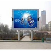 China Popular P5 Outdoor LED Advertising Display / LED Screen Panel / LED Video Wall for sale